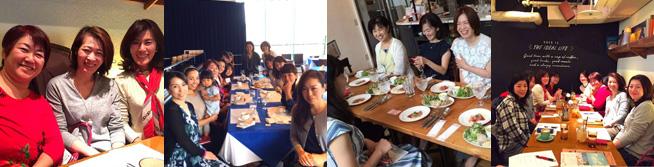 横浜起業女子会